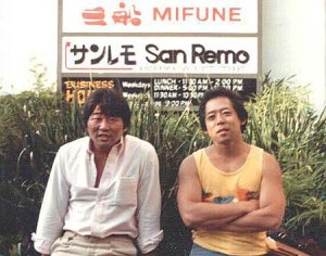 Guy Kurose Sensei (left) with Art Ishii in Los Angeles' Little Tokyo, mid-1980s. Photo courtesy of Art Ishii.