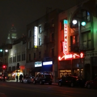 1st Street: Los Angeles' Historic Little Tokyo District for over a century.