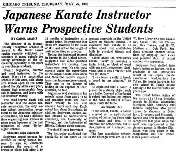 Tribune 1969 Sugiyama