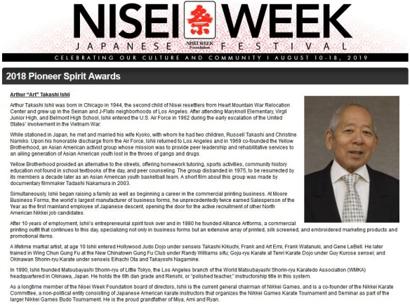 Nisei Week Ishii